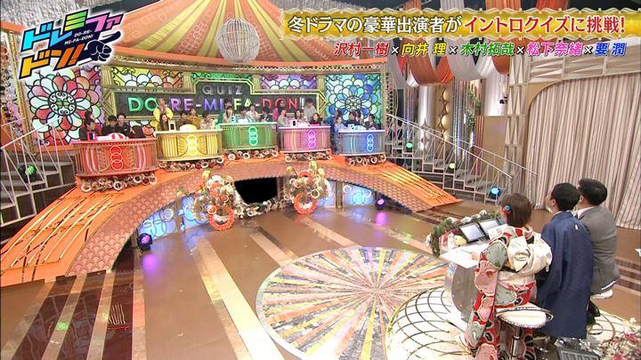 2020年01月04日宮司愛海の画像04枚目
