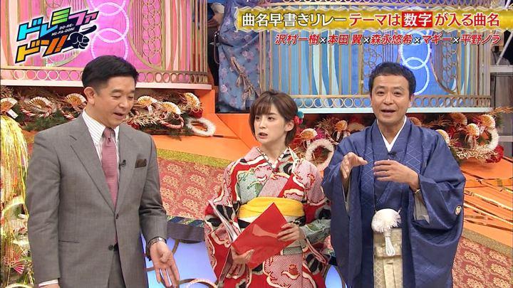2020年01月04日宮司愛海の画像10枚目