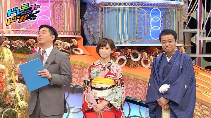2020年01月04日宮司愛海の画像12枚目