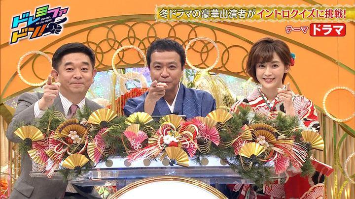 2020年01月04日宮司愛海の画像13枚目