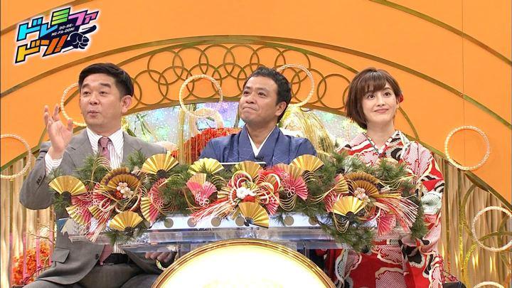 2020年01月04日宮司愛海の画像14枚目