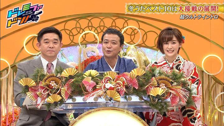 2020年01月04日宮司愛海の画像15枚目