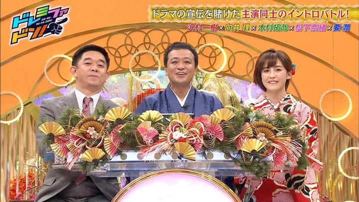2020年01月04日宮司愛海の画像16枚目