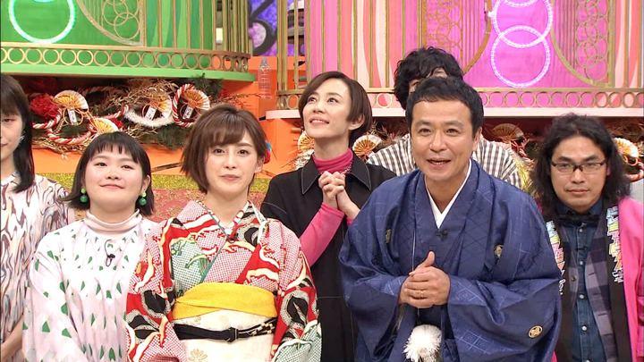 2020年01月04日宮司愛海の画像17枚目