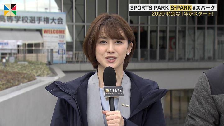 2020年01月04日宮司愛海の画像20枚目