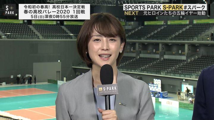 2020年01月04日宮司愛海の画像28枚目