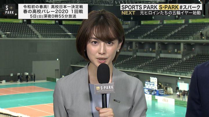 2020年01月04日宮司愛海の画像29枚目