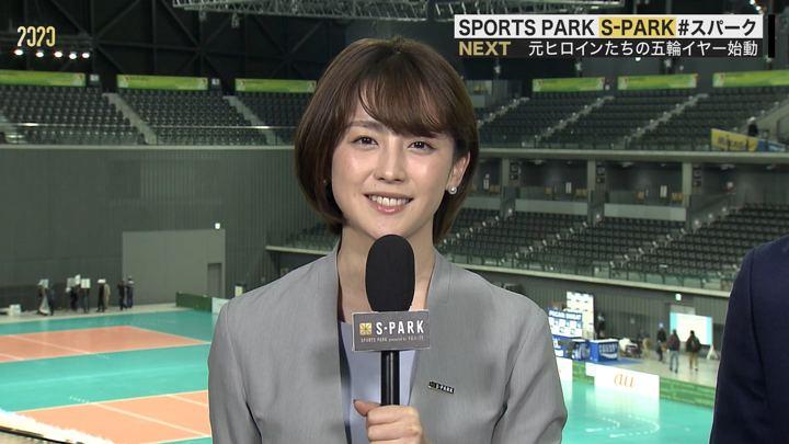 2020年01月04日宮司愛海の画像30枚目