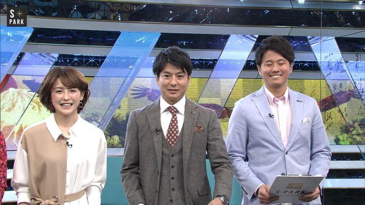 2020年01月05日宮司愛海の画像01枚目