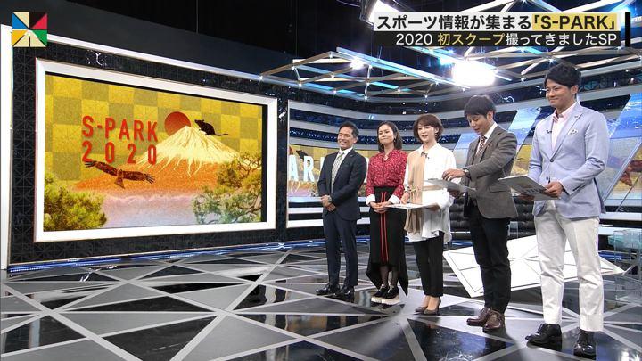 2020年01月05日宮司愛海の画像02枚目