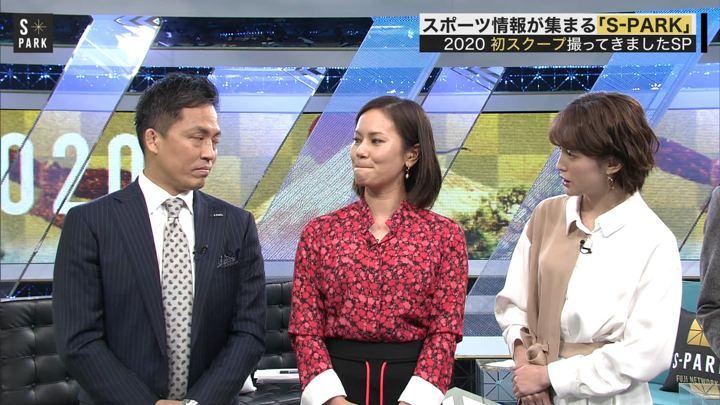 2020年01月05日宮司愛海の画像04枚目