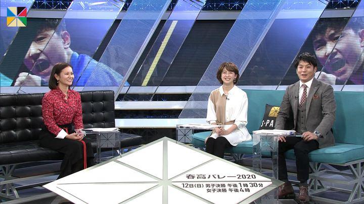 2020年01月05日宮司愛海の画像06枚目
