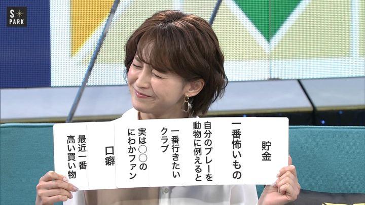 2020年01月05日宮司愛海の画像11枚目