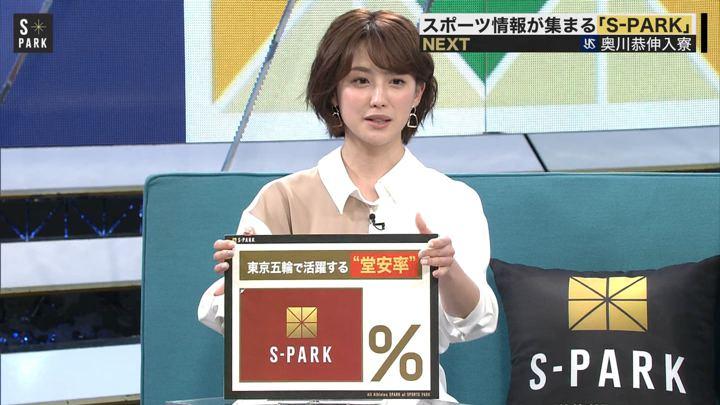 2020年01月05日宮司愛海の画像15枚目