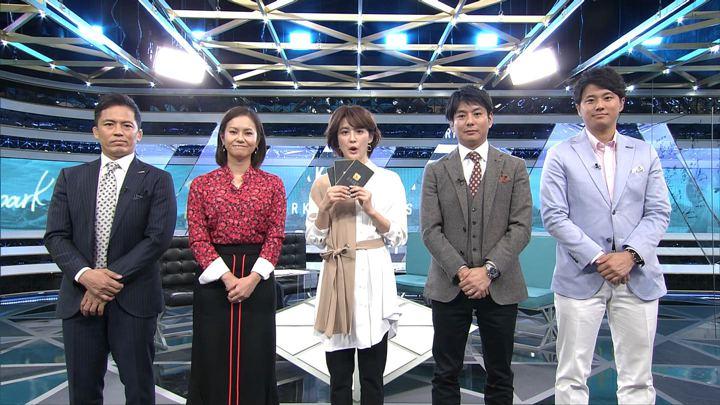 2020年01月05日宮司愛海の画像19枚目