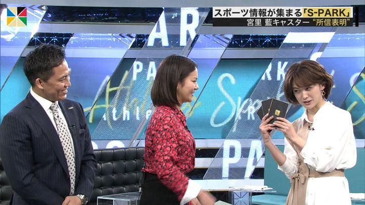 2020年01月05日宮司愛海の画像21枚目