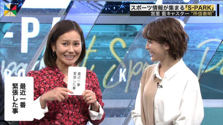 2020年01月05日宮司愛海の画像22枚目