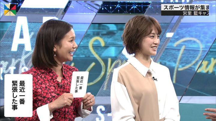 2020年01月05日宮司愛海の画像23枚目
