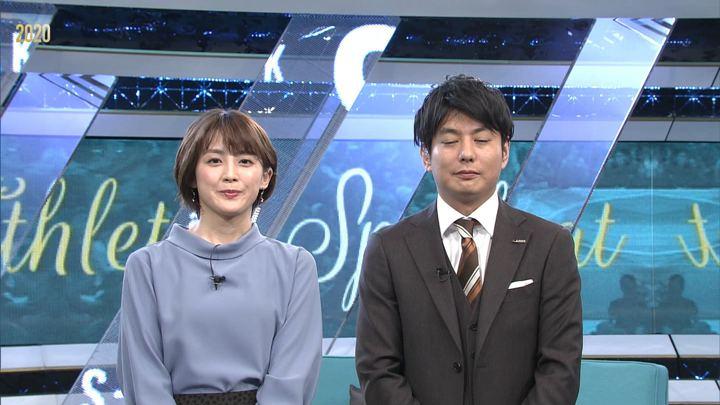 2020年01月11日宮司愛海の画像03枚目