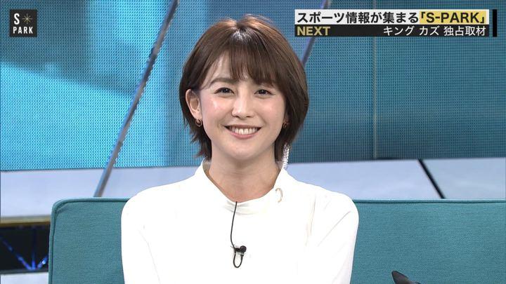 2020年01月12日宮司愛海の画像08枚目