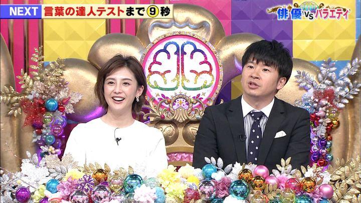 2020年01月14日宮司愛海の画像06枚目