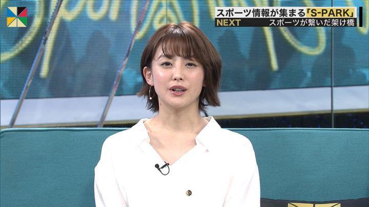 2020年01月19日宮司愛海の画像05枚目