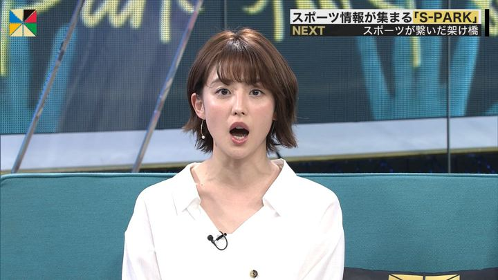 2020年01月19日宮司愛海の画像07枚目