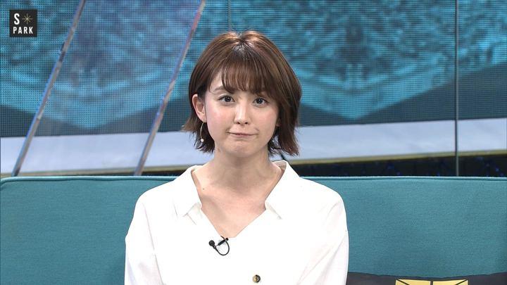 2020年01月19日宮司愛海の画像08枚目