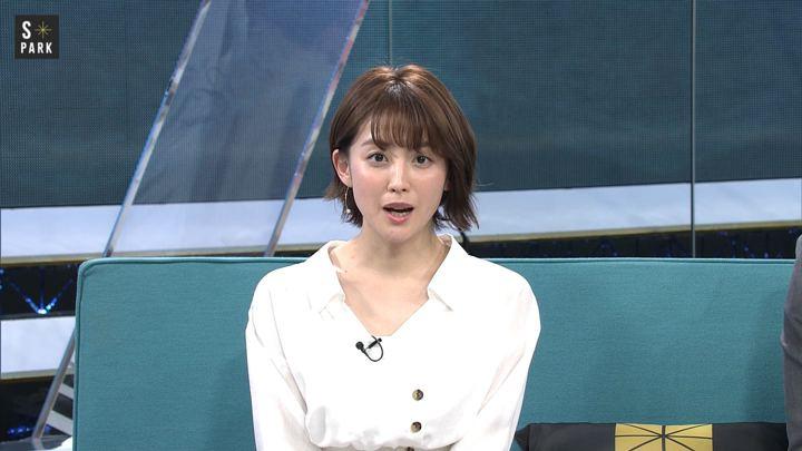 2020年01月19日宮司愛海の画像10枚目