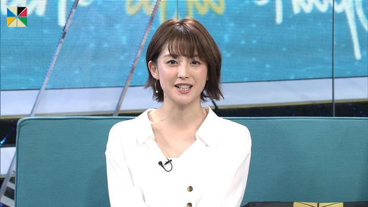 2020年01月19日宮司愛海の画像12枚目