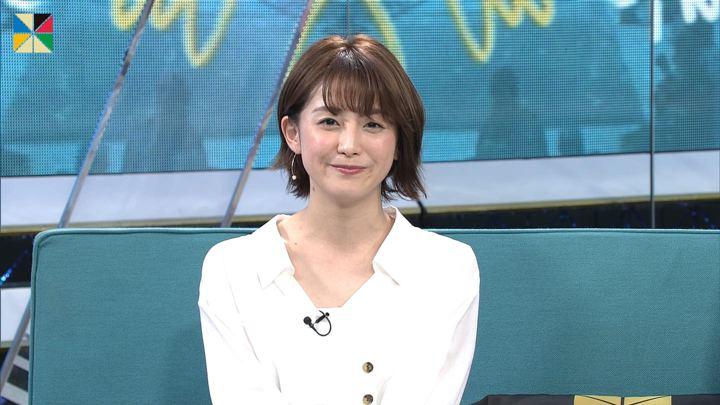 2020年01月19日宮司愛海の画像13枚目