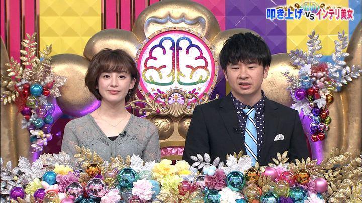 2020年01月21日宮司愛海の画像04枚目