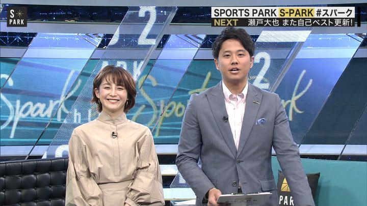 2020年01月25日宮司愛海の画像08枚目