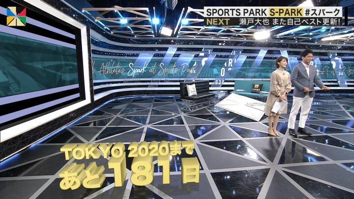 2020年01月25日宮司愛海の画像09枚目