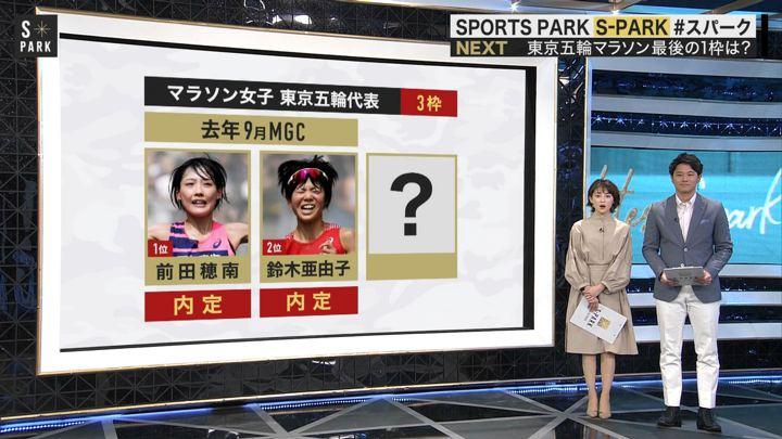 2020年01月25日宮司愛海の画像10枚目
