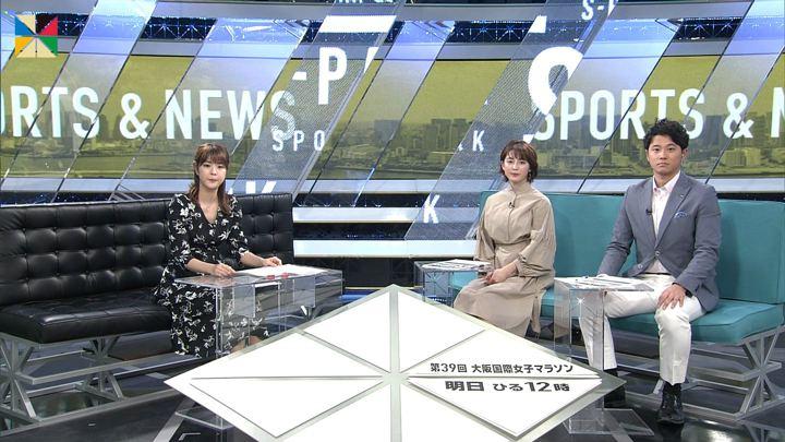 2020年01月25日宮司愛海の画像13枚目