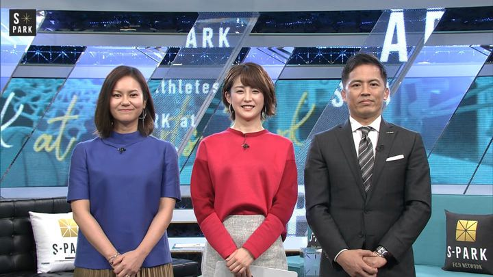 2020年01月26日宮司愛海の画像01枚目