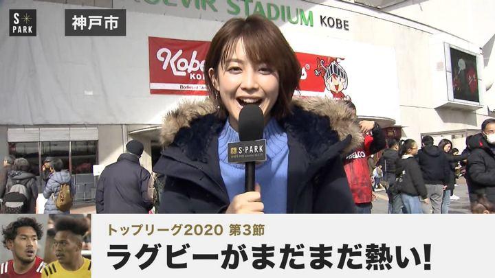 2020年01月26日宮司愛海の画像09枚目