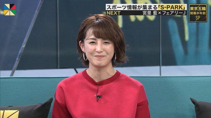 2020年01月26日宮司愛海の画像12枚目