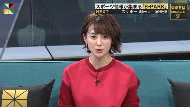 2020年01月26日宮司愛海の画像13枚目