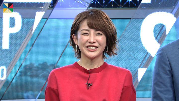 2020年01月26日宮司愛海の画像18枚目