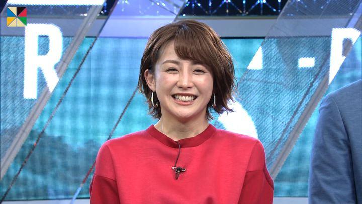 2020年01月26日宮司愛海の画像20枚目