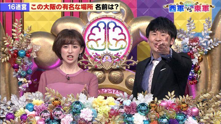 2020年01月28日宮司愛海の画像02枚目