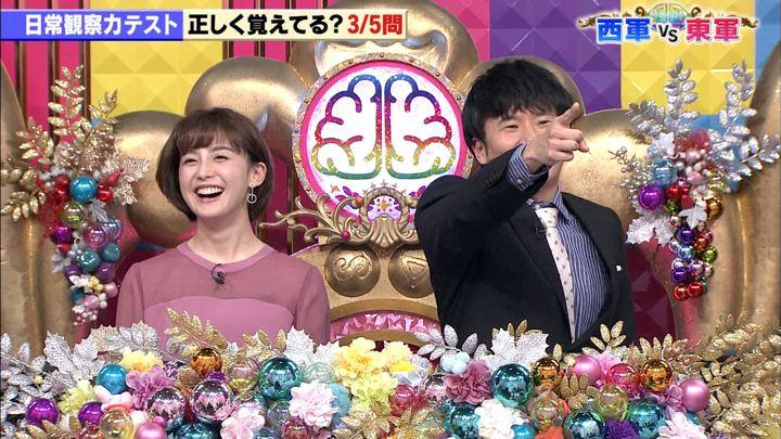 2020年01月28日宮司愛海の画像04枚目