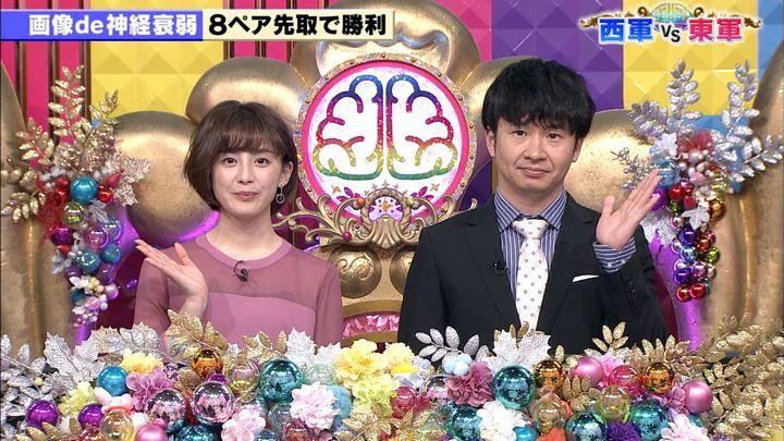 2020年01月28日宮司愛海の画像05枚目