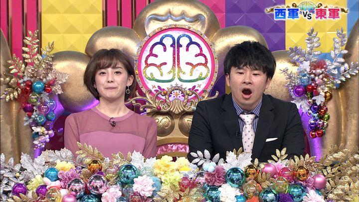 2020年01月28日宮司愛海の画像07枚目