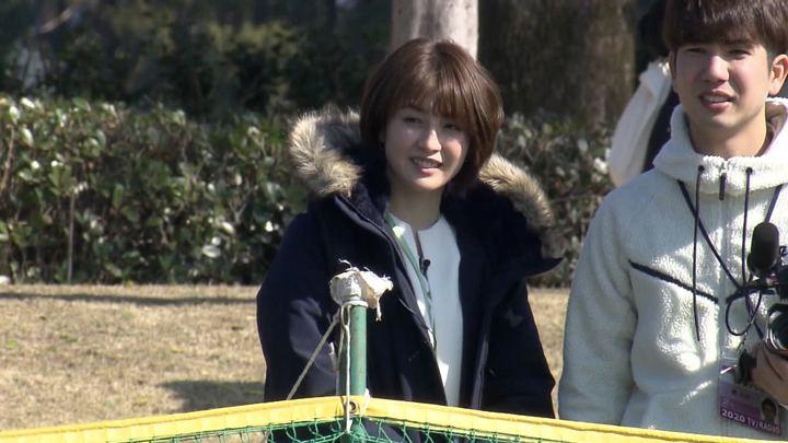 2020年02月01日宮司愛海の画像01枚目