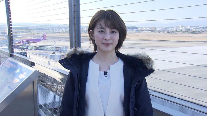 2020年02月01日宮司愛海の画像02枚目
