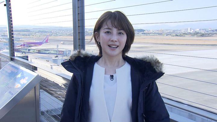 2020年02月01日宮司愛海の画像03枚目