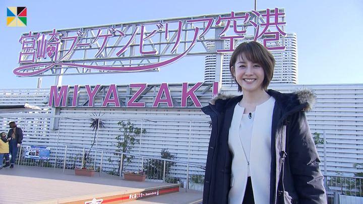 2020年02月01日宮司愛海の画像11枚目